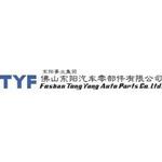 佛山东阳汽车零部件有限公司logo