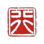银川行之远咨询策划有限公司logo