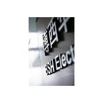 博西华电器(江苏)有限公司logo