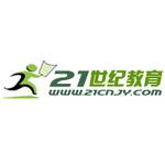 21世纪教育网logo