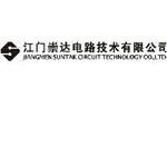 江门崇达电路技术有限公司logo