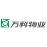 上海万科物业服务有限公司logo