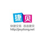 上海捷贝网络科技有限公司logo
