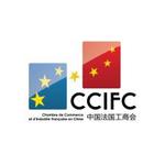 中国法国工商会logo