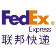 聯邦快遞(Fedex)logo