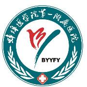 蚌埠淮委医院logo