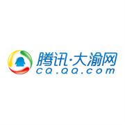 腾讯·大渝网logo
