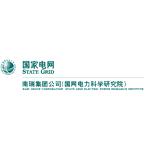 国网电力科学研究院logo