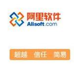 阿里软件logo