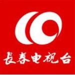 长春电视台logo