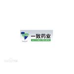 深圳一致药业logo