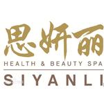 思妍丽logo