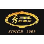 秀玉红茶坊logo