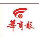 华商报logo