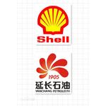 延长壳牌石油有限公司logo