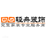 轻舟装饰logo