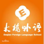 大桥外语logo