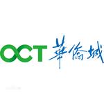 華僑城logo