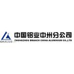 中国铝业中州分公司logo