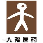 人福医药logo
