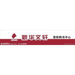 新华文轩logo