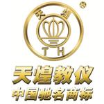 浙江天煌科技实业有限公司logo