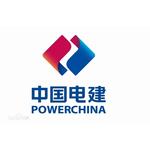 中国电建logo