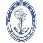 中国船级社logo