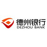 德州银行logo