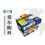 爱尔眼科logo