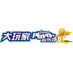 大玩家超乐场logo