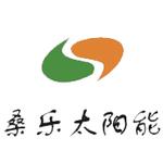 山东桑乐太阳能有限公司logo