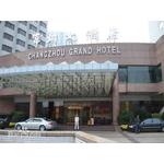 常州大酒店logo