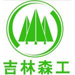 吉林森工集团logo