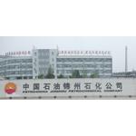 锦州石化logo