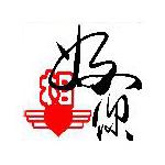 好想你枣业logo