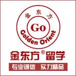 北京金东方国际教育文化交流中心logo