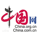 中国网logo