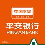 平安银行股份有限公司上海分行logo