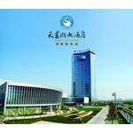 天鹅湖大酒店logo
