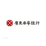广东南粤银行logo