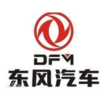 东风二汽logo