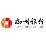 柳州银行logo