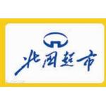 北国超市logo