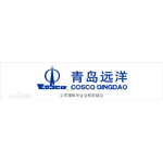 青岛远洋运输公司logo