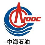 中海油能源发展股份有限公司logo