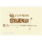 湖南中烟logo