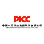 中国人民保险公司logo