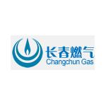 长春燃气股份有限公司logo