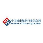 中国城市规划设计研究院logo